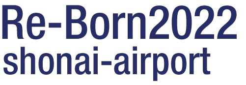 Re-Born 2022 shonai-airport